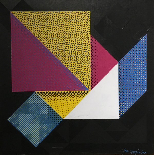 Tangram: Disassembled 1